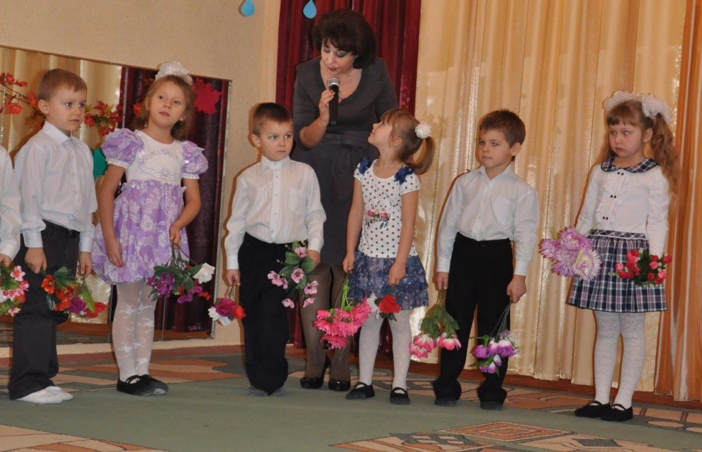 Благодарность детскому саду